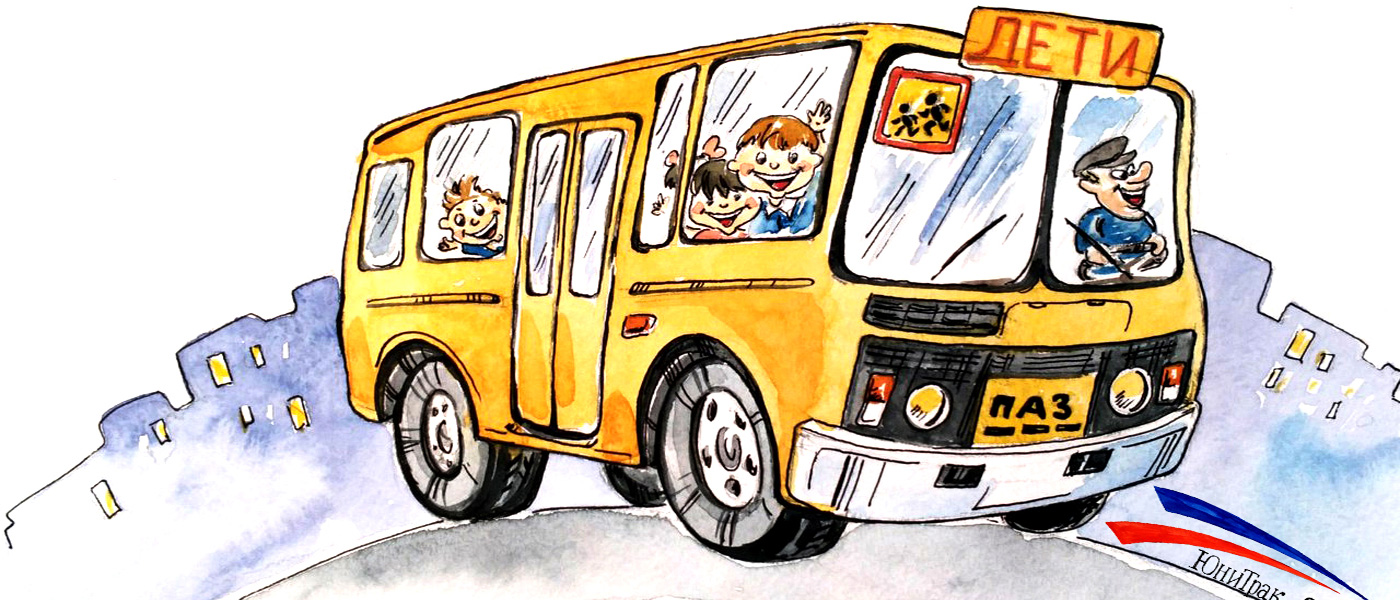Устройство ограничения скорости (УОС, electronic road speed limiter)